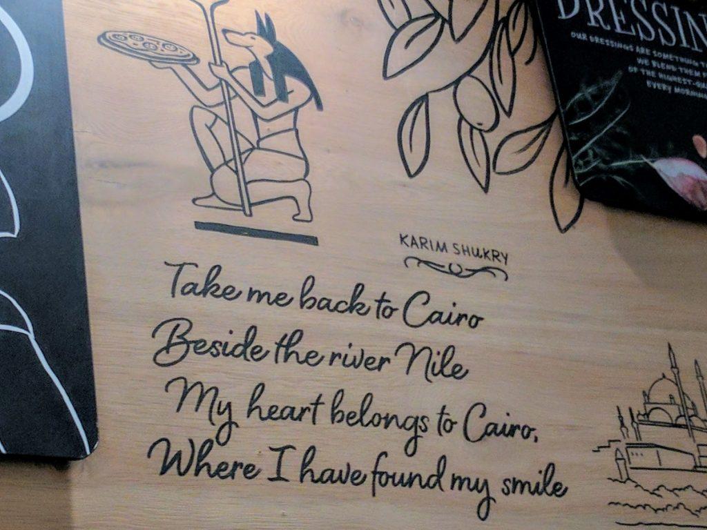 Cairo song as grafitti